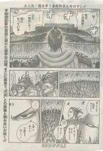 トイレのかおる子ちゃん 特別読切 -漫画村 -まんがまとめ・無料 ...